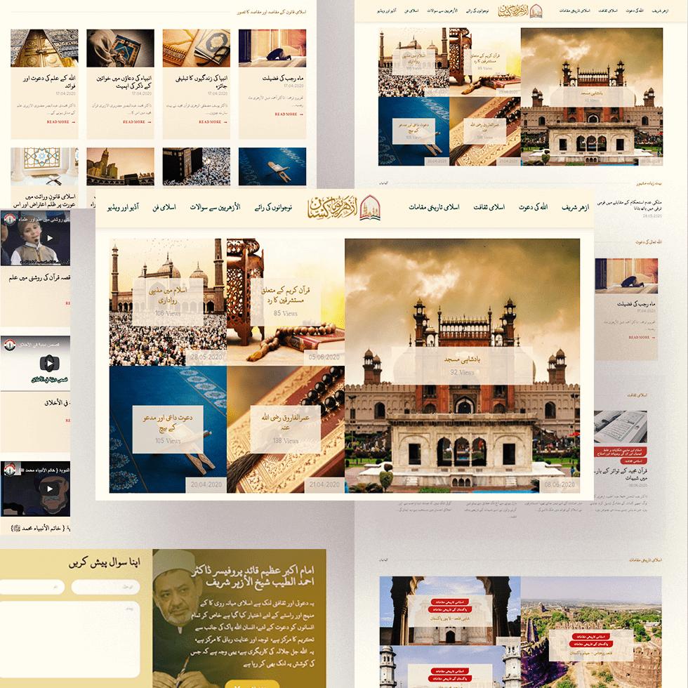 Azhar In Pk - Web Design by Abdul Mateen - Graphic Designer & Front-End-Developer - Islamabad, Pakistan